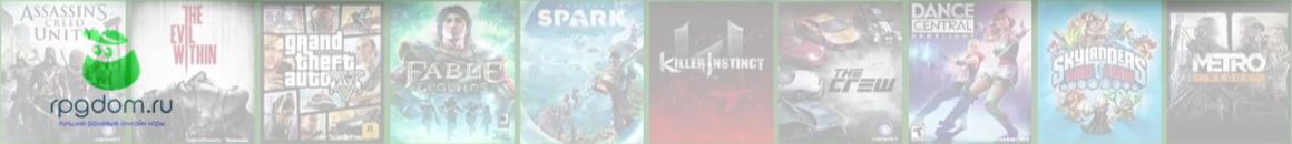 Лучшие ролевые онлайн игры